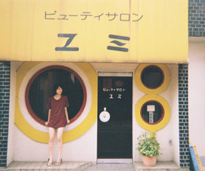 japan, japanese, and photography image