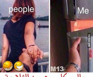 arab, funny, and people image