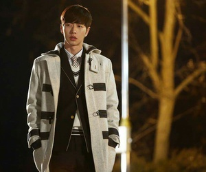 cheese in the trap and park hae jin image