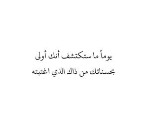 بنت بنات شباب رجال, اسلام الاسلام الله صدقه, and حسابي رمزيات تصميم صور image