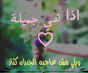 دعاء and اسم image
