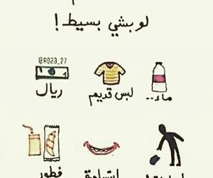 hijab help peace صدقة خير image