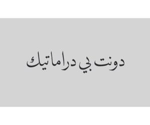 arabic, بنت بنات شباب رجال, and حسابي رمزيات تصميم صور image