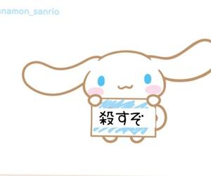 cinnamoroll, sanrio, and サンリオ image