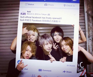 chiyu, japan, and jrock image