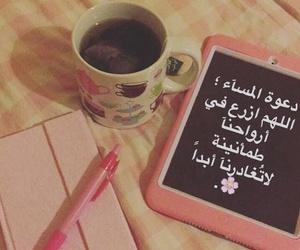 islamic arab arabic allah, جنة جنه دعاء love, and تومبوي بويه تمبلر احبك image