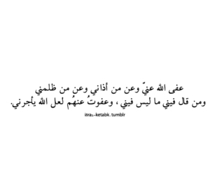 arabic, quotes, and كﻻم image
