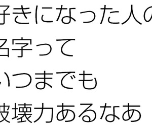 words image