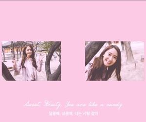 snsd, yoona, and 소녀시대 image