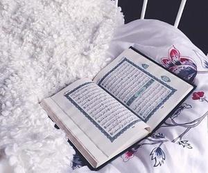 تومبوي بويه تمبلر احبك, islamic arab arabic allah, and اسلام الاسلام الله صدقه image