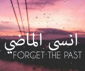 forget, quote, and arabic image