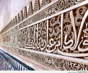 amazing, islamic, and mosque image