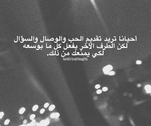 جمعة مباركة, أصدقاء, and أهل image