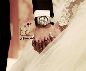 زفاف, عريس, and دبلة image