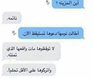 حواء image