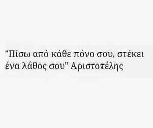Image by Xenia Georgiou