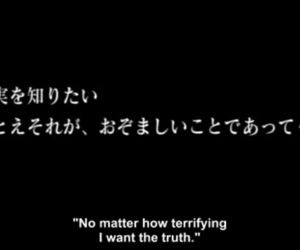 japanese, terrifying, and text image
