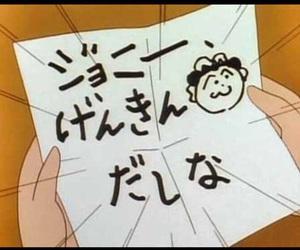 コジコジ, word, and アニメ image