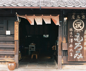 asian, traditional, and japan image