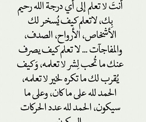 ♥ and تفائلوا ♡ image