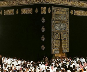 africa, allah, and beauty image