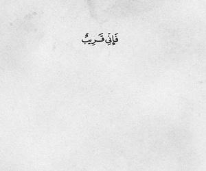 allah, islam, and arabic image
