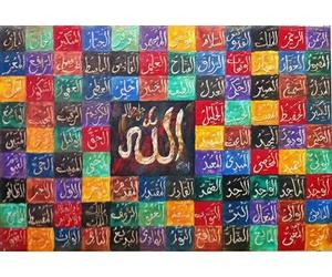 arabic, الله, and ﻋﺮﺑﻲ image