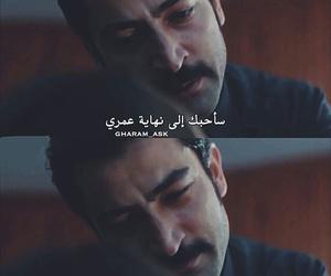 ﺍﻗﺘﺒﺎﺳﺎﺕ, حب اعمى, and ملكة الليل image