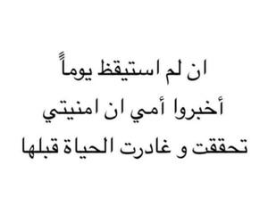 بنت بنات شباب رجال, عربي عرب كتابه اقتباس, and عشق حبيبي حبيبتي ksa image