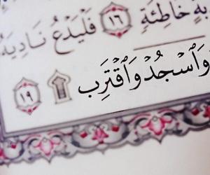 islam, quraan, and ﻋﺮﺑﻲ image