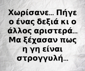 love quotes greek image