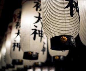 asia, japan, and kanji image