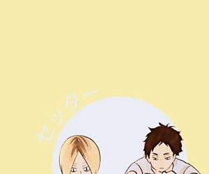 haikyuu, manga, and nekoma image