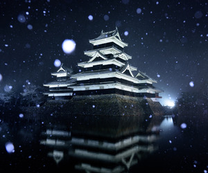 architecture, japan, and kawai image