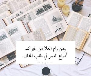 كلمات, ﻋﺮﺑﻲ, and علا image