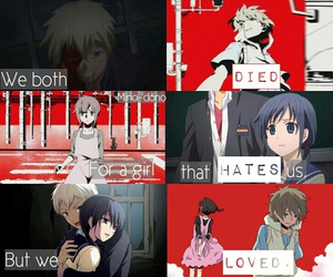 anime, quote, and corpse party image