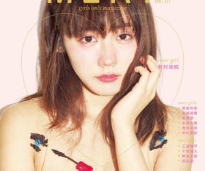 girl, japanese, and 有村架純 image