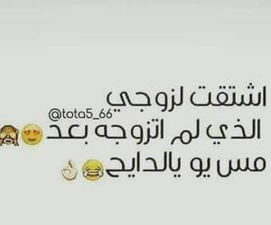 ههههههههً and هههههه روعه image