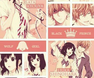 anime, love, and erika image