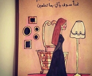 Image by Israa R. Mourad