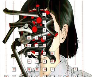 art and shintaro kago image