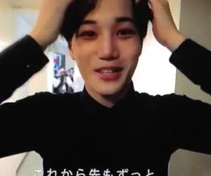 exo and jongin image