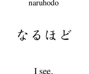 hiragana, japanese, and language image