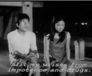 drugs, subtitles, and suicide image