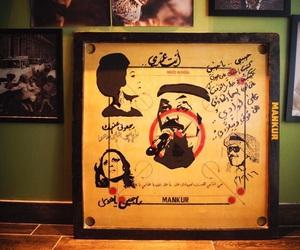 arab and art image