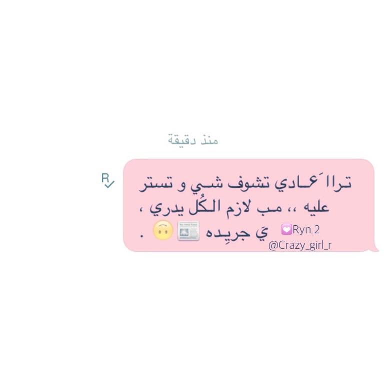 arab, arabic, and tumblr image