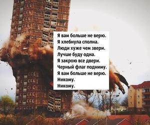 Image by Albina Tanasheva