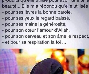 207 Images About Islam Et Amour On We Heart It See