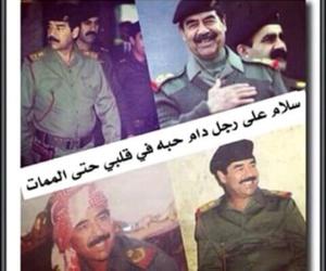 صدام حسين, البطل, and تصميمي image