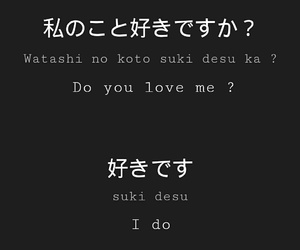 confession, I Love You, and japan image